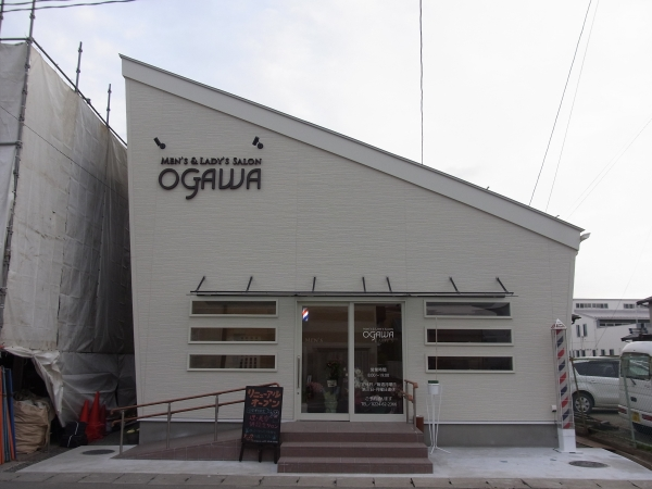 MEN'S & LADY'S SALON OGAWA(おがわ理美容所)